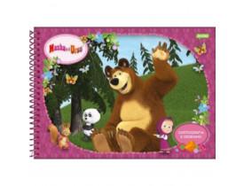 Caderno Espiral Cartografia 96 Folhas Masha E O Urso