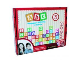 Brinquedo educativo Madeira Letras/Números/Sinais 96 Peças Brincadeira de criança